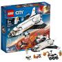 【当当自营】LEGO乐高 城市组系列 60226 火星探测航天飞机