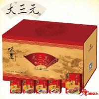 大三元-熟食礼盒