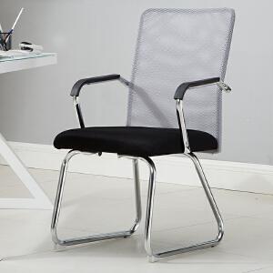 电脑椅 家用培训会议办公椅时尚现代简约麻将棋牌室靠背椅学生宿舍网布绒布休闲椅