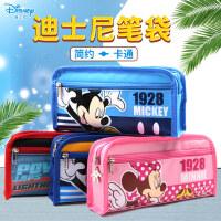 迪士尼笔袋韩版简约小学生奖品大容量铅笔盒文具袋男女学生文具盒