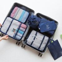 旅行收纳袋束口袋套装衣服整理打包袋旅游行李箱衣物内衣收纳包