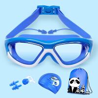 儿童泳镜女高清游泳镜男童女童大框潜水游泳眼镜装备