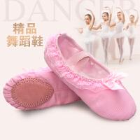 儿童舞蹈鞋女童芭蕾舞鞋幼儿园宝宝蕾丝花边蝴蝶结红色练功跳舞鞋