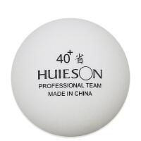 乒乓球 无标三星新材料40+乒乓球多球训练发球机耐打送无缝球