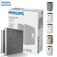 飞利浦(PHILIPS)纳米级劲护滤网滤芯 FY6177/00 适用于飞利浦空气净化器AC6608/AC6606/66