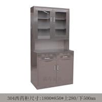 不锈钢矮柜医院用床头柜家带锁家用收纳柜一斗一门桌下活动柜文件