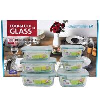 [当当自营]LOCK&LOCK乐扣 格拉斯耐热玻璃保鲜盒6件套LLG224S902