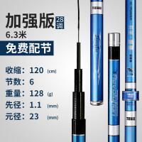 碳素鱼竿超轻超硬28调台钓竿4.5 5.4米手竿钓鱼竿鲤鱼竿