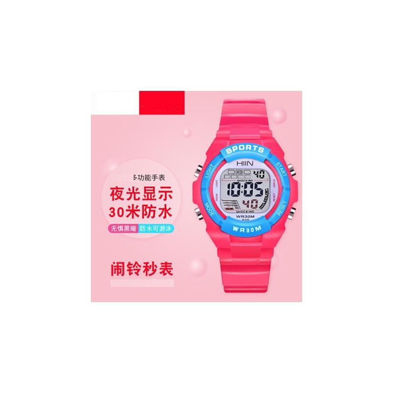 男孩运动防水电子表 中小学生防水耐震手表 儿童手表女孩整点秒表 品质保证 售后无忧