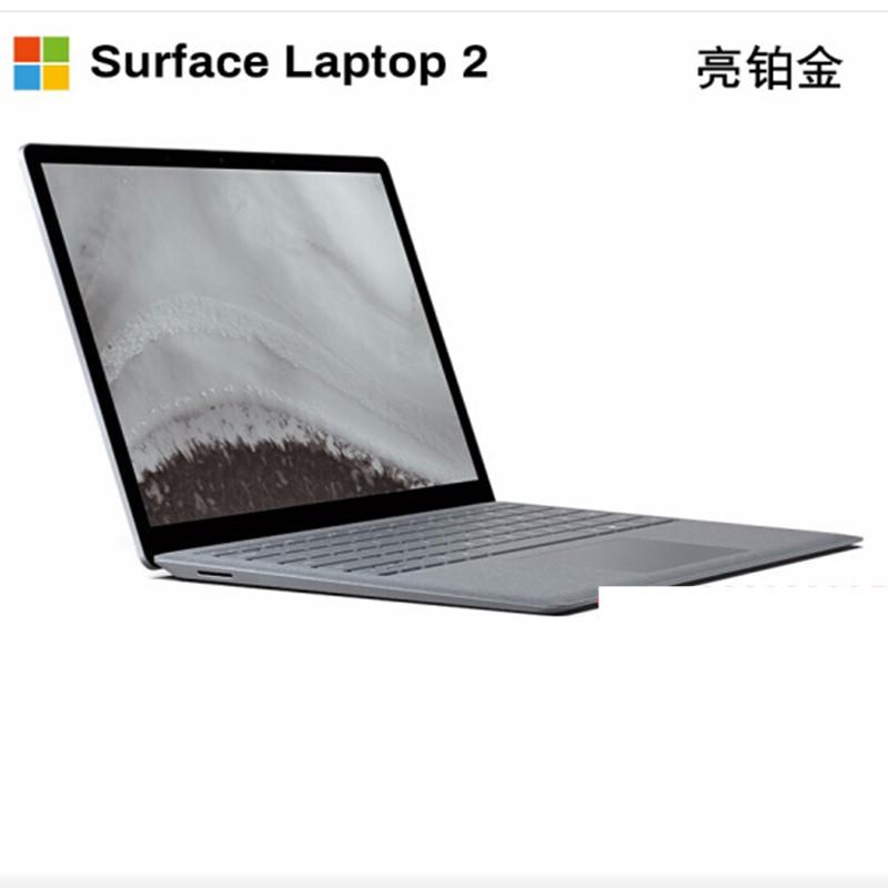 微软 Surface Laptop2笔记本电脑办公轻薄便携 i5 256G存储/8G内存/I7 8G 256G / 支持礼品卡  包邮