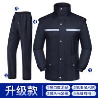 雨衣雨裤套装分体式防水男士电瓶车骑行长款身加厚外卖防暴雨雨衣 升级款