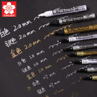 日本樱花牌油漆笔防水不易掉色银色DIY创意金属金色签名笔明星专用签到签字油性笔白色记号笔手绘高光绘画笔