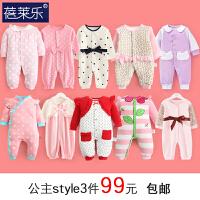 婴儿女童连体衣秋冬男女宝宝衣哈衣爬服外出新生儿衣服睡衣冬季