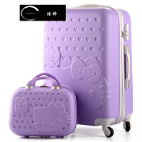 韩版拉杆箱小清新旅行箱女儿童行李箱22寸24寸26寸学生皮箱子母箱 28寸 大容量