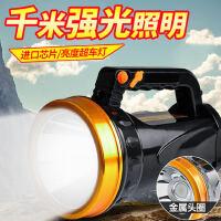 可充电超亮户外多功能手提探照灯远射防水家用矿灯LED强光手电筒