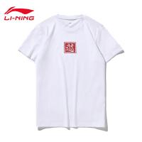 李宁短袖T恤男女同款2020新款运动时尚系列圆领夏季休闲运动服AHSQ639