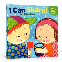 顺丰发货 I Can Share! Karen Katz 懂分享 宝宝爱的系列 附有可爱贴纸哦 幼儿启蒙认知读物 图画童书 英文原版绘本 0-3岁