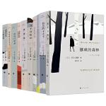 村上春树长篇小说系列(共10册)
