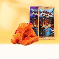 【三只松鼠_小贱牛板筋120gx2】休闲零食特产小吃麻辣/烧烤味
