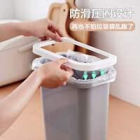 家用柜门桶厨房悬厨余收纳箱创意随手垃圾储物盒挂式收纳桶塑料