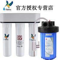 道尔顿 FIP301+3MAP801 家用厨房净水器FIP301UCC 直饮机 前置过滤系统 AP801 七级过滤 道