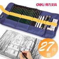 得力素描铅笔套装初学者绘图绘画工具专业学生用美术用品画画成人全套画笔炭笔软中硬正品2h-8b美术生手绘
