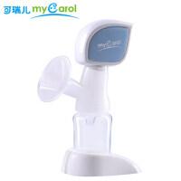 电动吸奶器 自动吸奶器 打奶器 挤奶器 吸乳器 可瑞儿BPA20