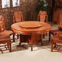餐桌圆餐桌木实木饭桌象头餐桌椅组合新中式家具