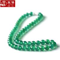 左传 红绿玉髓玛瑙项链 单珠约8mm 周长约42cm
