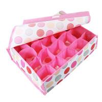 卡秀收纳-粉色圆圈20格软盖收纳盒