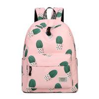 茉蒂菲莉 双肩包女 双肩包韩版植物印花女孩书包中学生电脑背包大容量