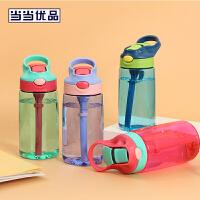 当当优品 便携式儿童吸管水杯480ml