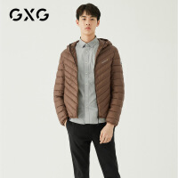 【特价】GXG男装 2021秋季卡其色短款轻薄羽绒服男潮GA111905G