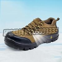 户外登山防护鞋绝缘鞋 防刺穿安全鞋 防砸劳保鞋