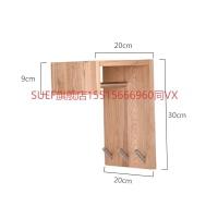 实木多功能挂壁隔板客厅置物架墙上衣帽架墙壁挂衣架实木搁板挂钩 原木色