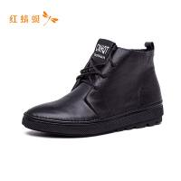 红蜻蜓品牌正品女鞋秋冬新款牛皮革正品女靴平底高帮鞋