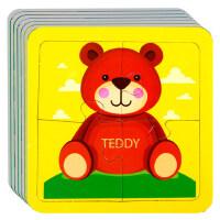 ����大�K�A梯拼�D�和�早教益智玩具幼�和�男女孩1-2-3�q��|���