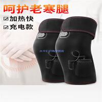 电热护膝腿部按摩器发热老寒腿充电式关节保暖炎暖膝盖理疗热敷仪