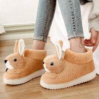 棉拖鞋女包跟厚底可爱儿童居家用室内保暖加绒毛棉鞋