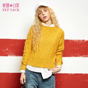 妖精的口袋糖心蛋秋装新款小高领落肩纯色短款套头毛衣女