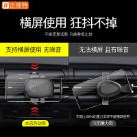 车载手机支架汽车用吸盘式通用型导航支驾支撑夹车内车上粘贴