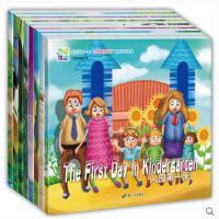 全套8册宝宝的第一套日常英语单词情商培育绘本动物真有趣3-6岁英文绘本故事书儿童思维绘本英汉对照小学生课外阅读书亲子共读益智