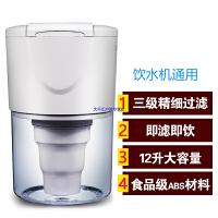 水器HA5净水桶家用直饮机过滤芯饮水机过滤桶可加水净水桶 白色