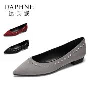 Daphne/达芙妮圆漾系列 尖头水钻浅口平底秀气绒面女单鞋