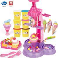 儿童橡皮泥彩泥雪糕机模具手工泥男女孩玩具