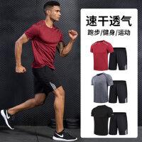 运动套装男跑步衣服运动衣短袖短裤休闲速干宽松篮球训练服薄