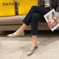 达芙妮粗跟法式单鞋女2021年春季新款百搭浅口网纱镂空尖头高跟鞋