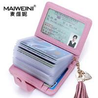 韩版卡包女式真皮小清新牛皮多卡位小卡包名片夹卡夹女*片包