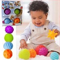 早教儿童宝宝玩具手抓球触觉按摩球婴儿感知软球波波球 一盒4个 7cm左右