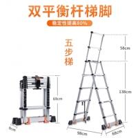 多功能铝合金人字梯加厚五步折叠便携梯子伸缩升降室内家用小楼梯